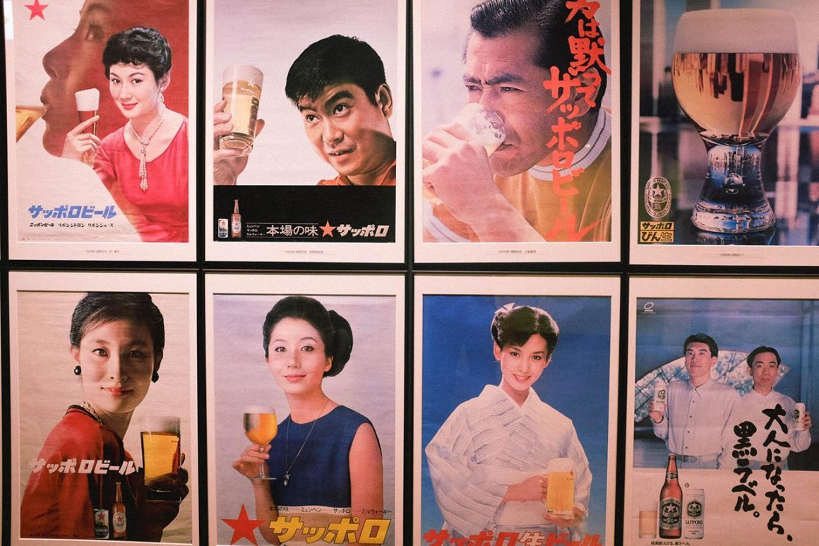 Posters in the Sapporo Beer Museum showing previous advertising