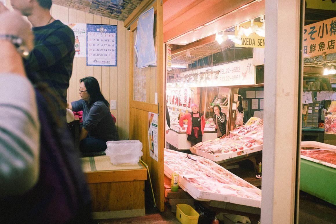Otaru Sankaku Fish Market